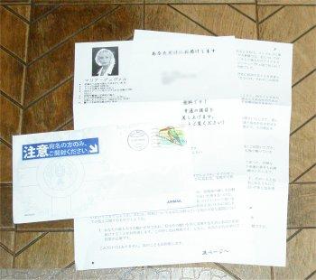 2008-02-29.jpg